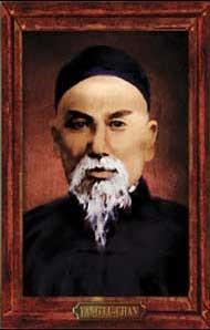 Ян Лучан