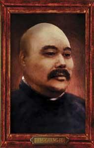 Ян Чънфу