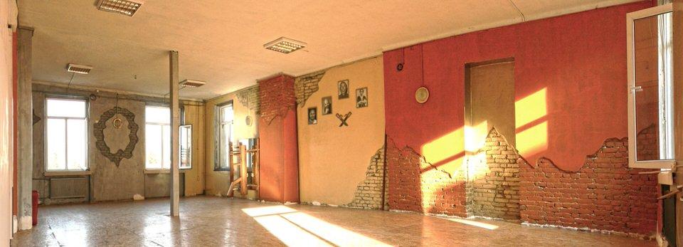 Зала Пловдив